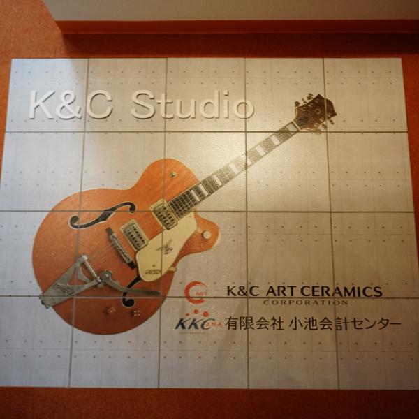 K&C Studio玄関