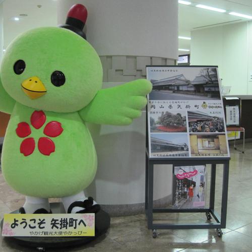 矢掛町役場玄関